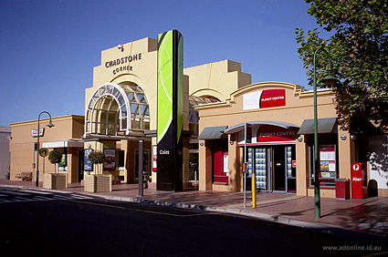 shopping centre